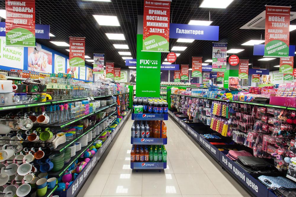 Retail на продажу по адресу Россия, Краснодарский край, городской округ Анапа, Анапа